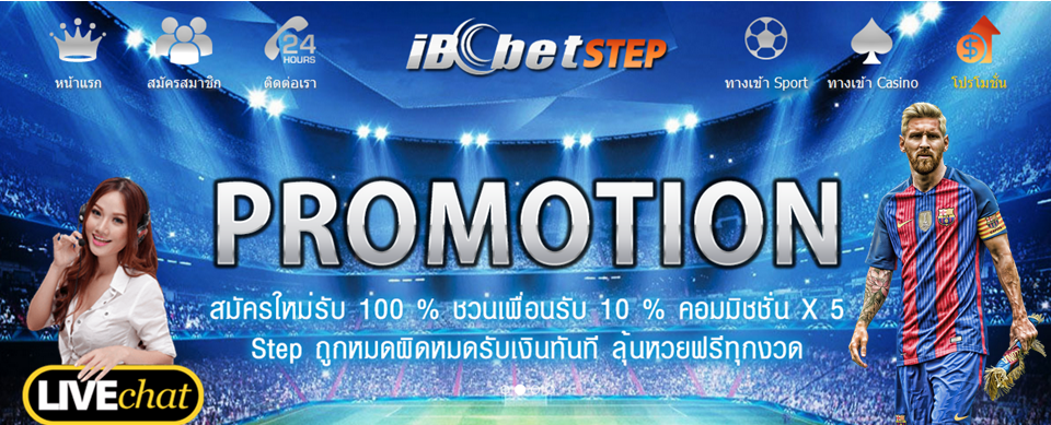 maxbet link
