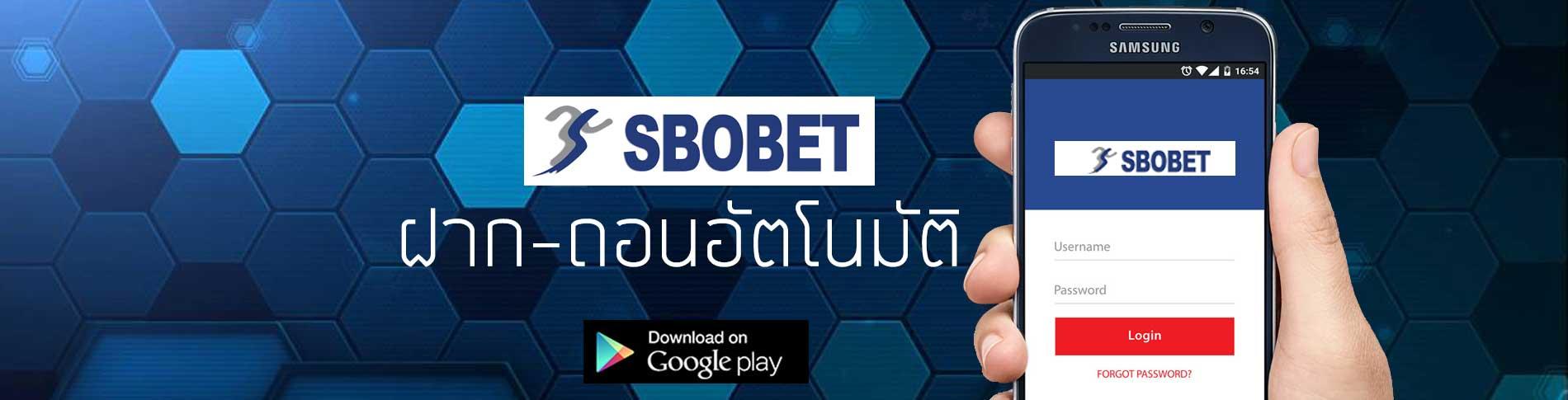 Ibcbet Mobile ช่องทางเข้า แทงบอลออนไลน์บนมือถือที่ดีที่สุดในประเทศไทย